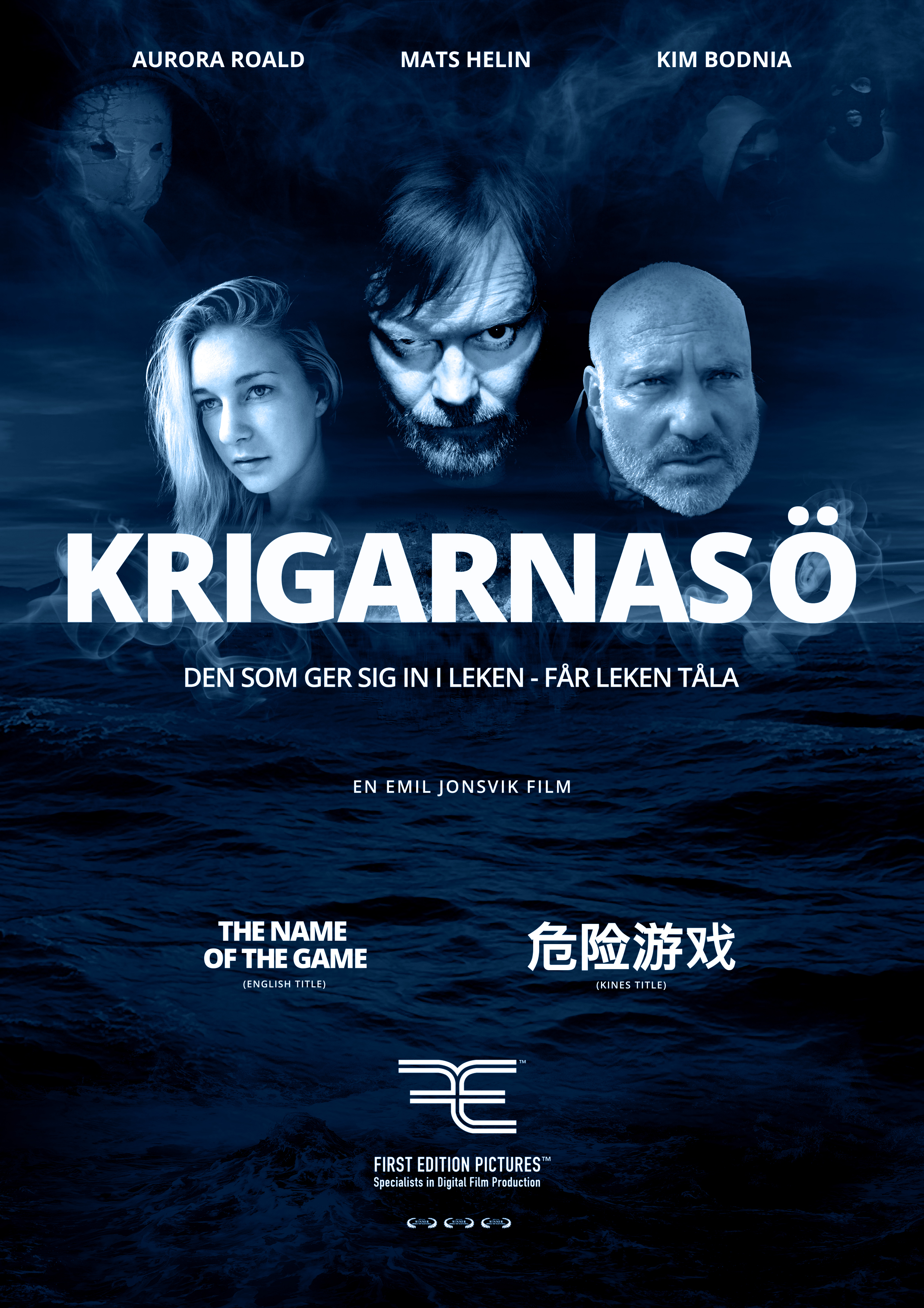 KrigansO_Poster_Final_Swe